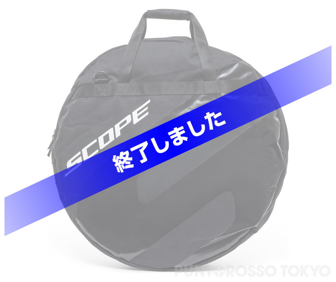 SCOPE Double Wheel Bag